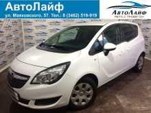Сургут Opel Meriva 2014