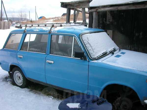 Лада 2102, 1983 год, 45 000 руб.