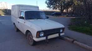 Севастополь 2715 1990
