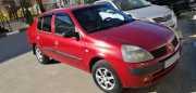Renault Symbol, 2006 год, 200 000 руб.