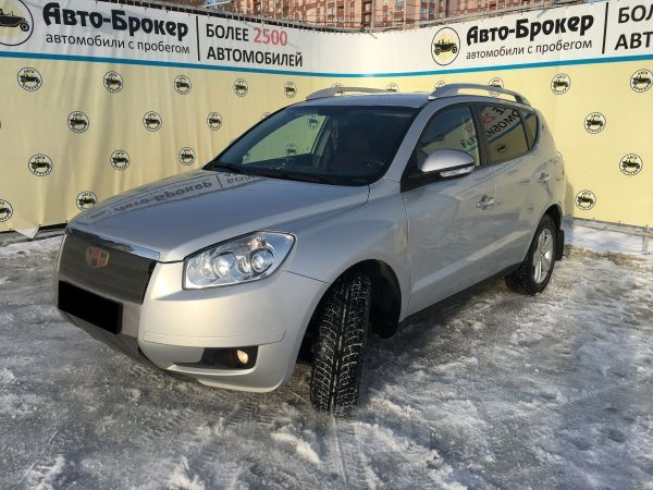 Geely Emgrand X7, 2015 год, 637 000 руб.
