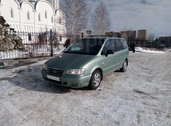 Hyundai Trajet, 2006 год, 420 000 руб.