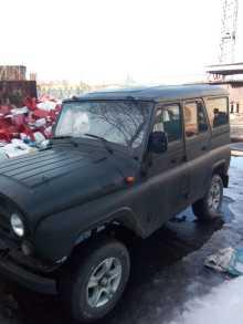Гагарин УАЗ 3151 2001