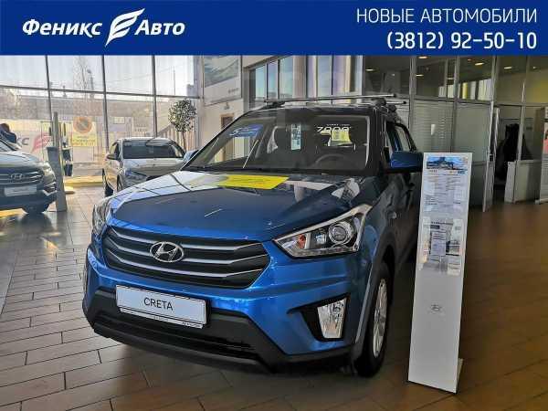 Hyundai Creta, 2019 год, 1 375 500 руб.