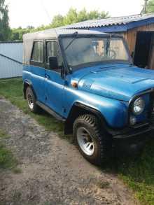 Звериноголовское 469 1992