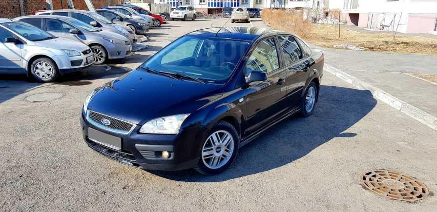Ford Focus, 2005 год, 287 000 руб.