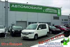 Красноярск Mobilio Spike 2008