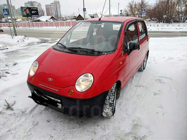 Daewoo Matiz, 2013 год, 147 000 руб.