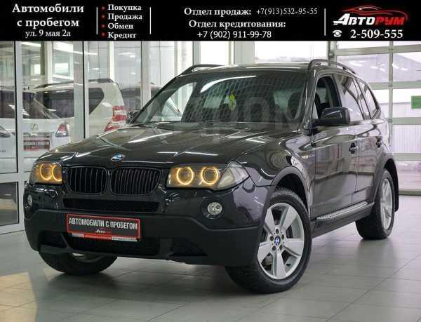 BMW X3, 2008 год, 787 000 руб.