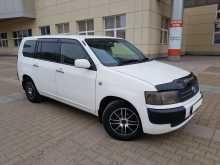 Хабаровск Toyota Probox 2013