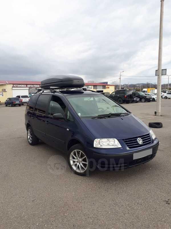 Volkswagen Sharan, 2003 год, 330 000 руб.