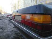 Новосибирск 100 1986
