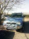 Ford Maverick, 1996 год, 225 000 руб.