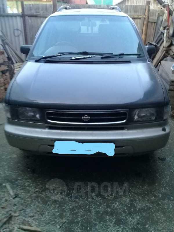 Nissan Prairie, 1995 год, 155 000 руб.