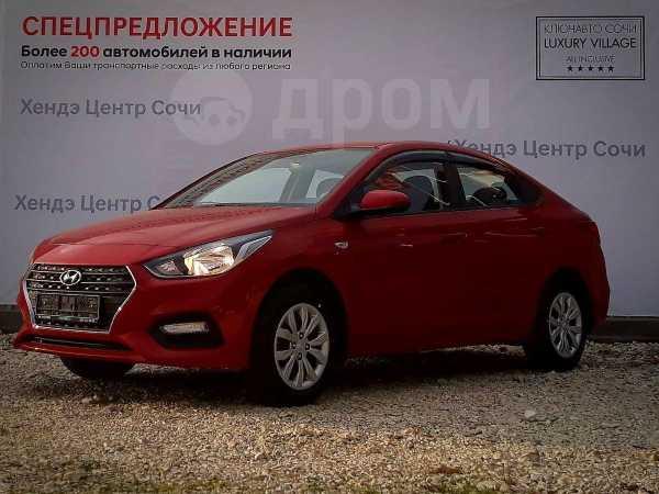 Hyundai Solaris, 2019 год, 932 894 руб.