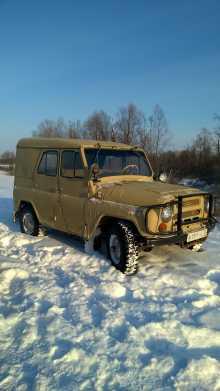 Томск 469 1986