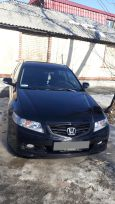 Honda Accord, 2005 год, 419 000 руб.