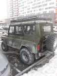 УАЗ Хантер, 2006 год, 290 000 руб.