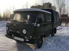 Нижневартовск 3159 2015