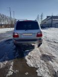 Toyota Land Cruiser, 2004 год, 1 270 000 руб.