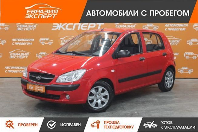 Hyundai Getz, 2009 год, 326 000 руб.