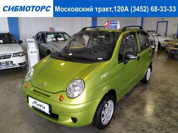 Daewoo Matiz, 2013 год, 329 000 руб.