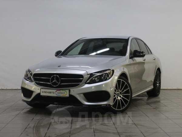 Mercedes-Benz C-Class, 2017 год, 1 730 000 руб.
