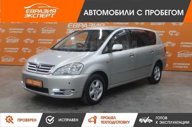 Toyota Ipsum, 2002 год, 618 000 руб.