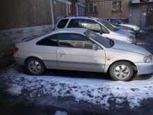 Новокузнецк Cynos 1999
