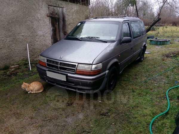 Chrysler Voyager, 1992 год, 70 000 руб.