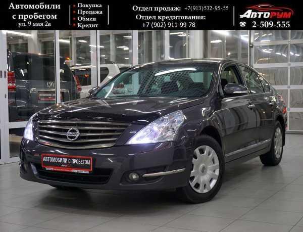 Nissan Teana, 2010 год, 667 000 руб.