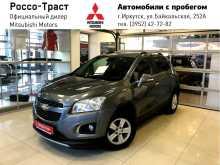 Иркутск Tracker 2015
