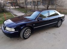 Афипский A8 1999