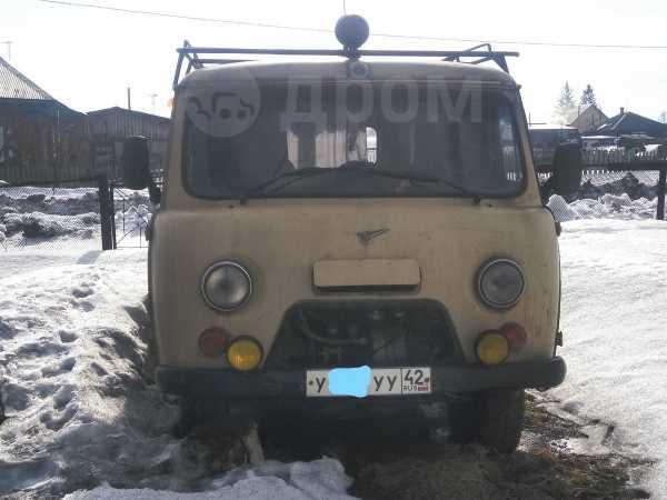 УАЗ Буханка, 1998 год, 85 000 руб.