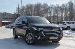 Новосибирск Traverse 2018