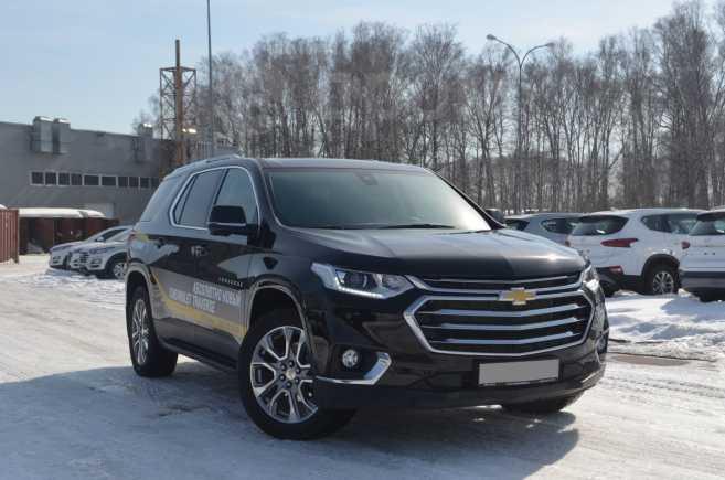 Chevrolet Traverse, 2018 год, 3 250 000 руб.
