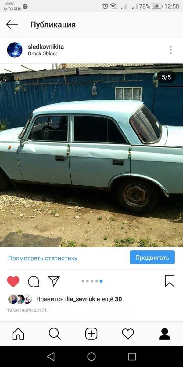 Москвич 412, 1994 год, 23 000 руб.