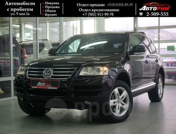Volkswagen Touareg, 2006 год, 627 000 руб.