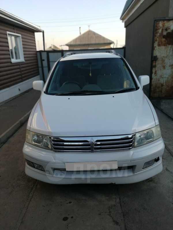 Mitsubishi Chariot Grandis, 1999 год, 220 000 руб.