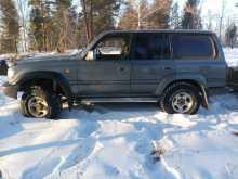Toyota Land Cruiser, 1998 г., Иркутск