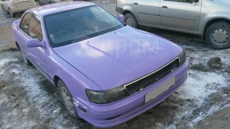 Toyota Vista, 1990 год, 50 000 руб.