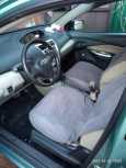 Toyota Yaris, 2008 год, 365 000 руб.