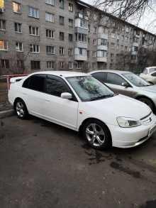 Красноярск Civic Ferio 2003