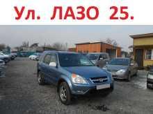 Свободный CR-V 2003