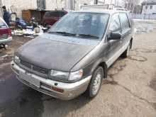Уссурийск Chariot 1992