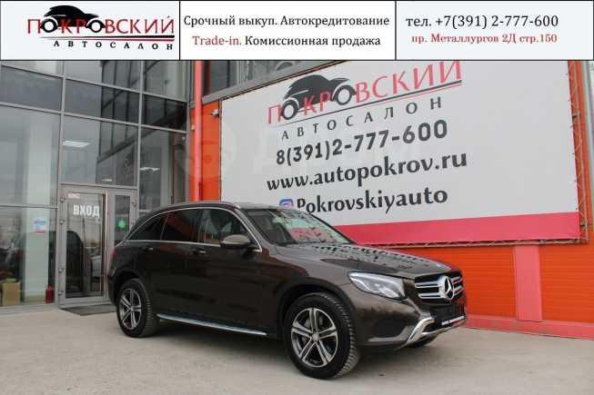 Mercedes-Benz GLC, 2016 год, 2 470 000 руб.