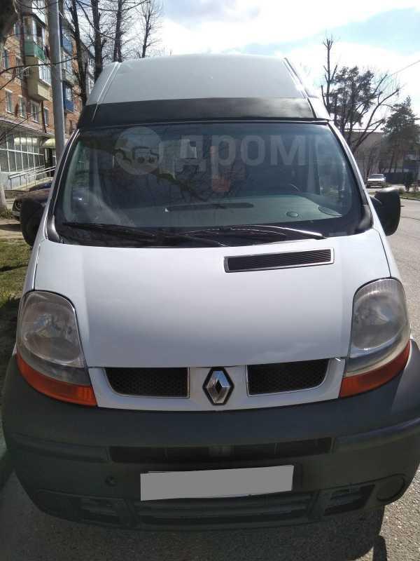 Renault Trafic, 2005 год, 450 000 руб.