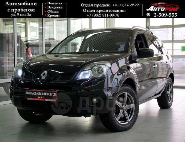 Renault Koleos, 2008 год, 597 000 руб.