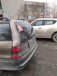Екатеринбург Astra 1997