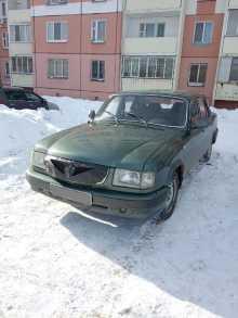 ГАЗ 3110 Волга, 2003 г., Омск